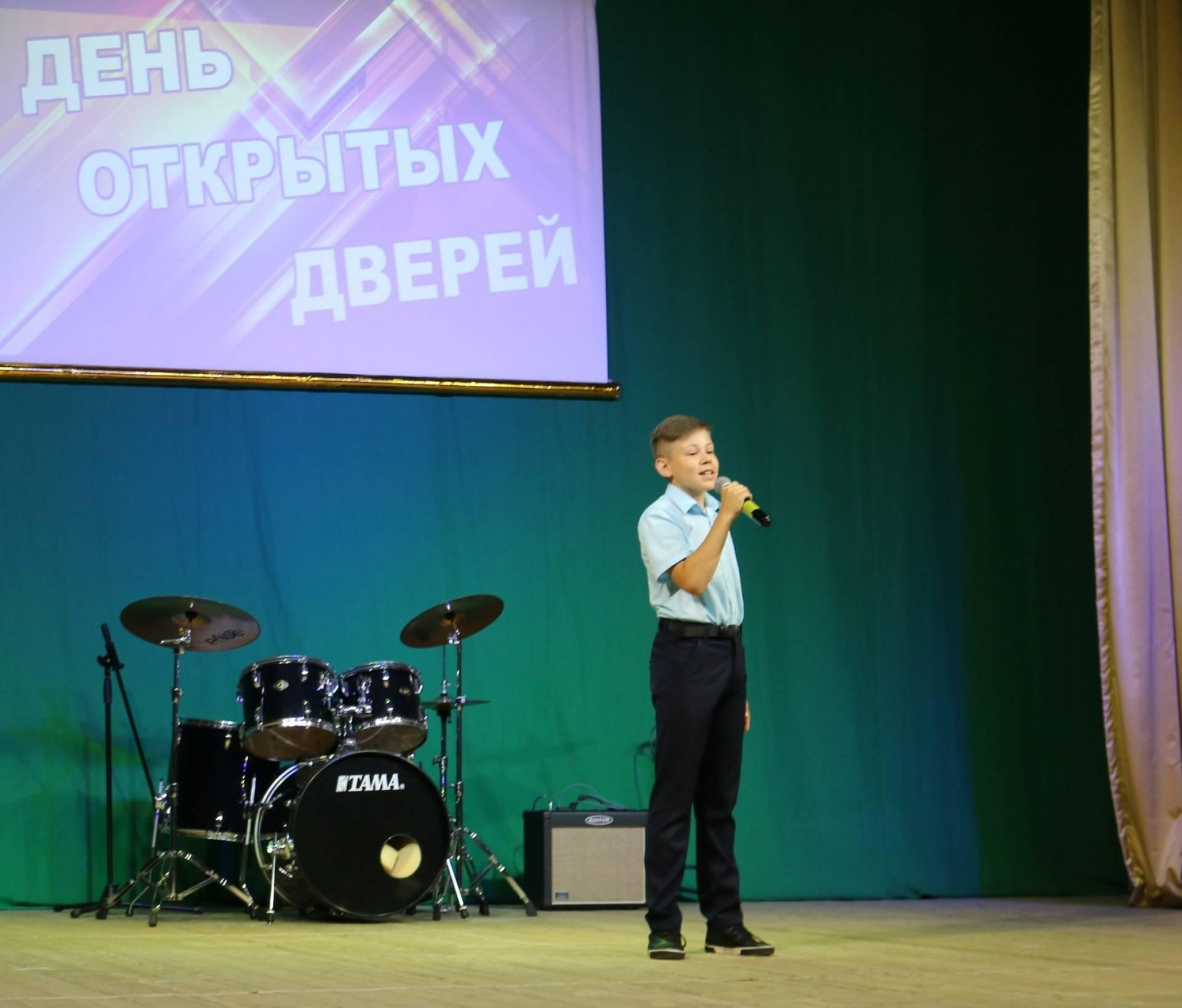Эстрадный вокальный ансамбль «Арт-МИКС litlle»