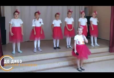 Вокальный ансамбль «До-Диез» от 6 лет