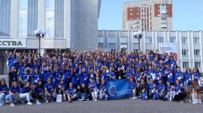 Межрегиональный форум волонтеров культуры, посвященный 800-летию со дня рождения князя Александра Невского
