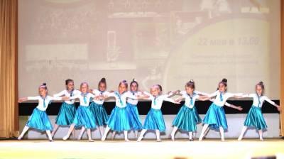 """Отчетный концерт студии """"Balletclub"""""""
