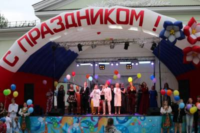 День посёлка Глебовский