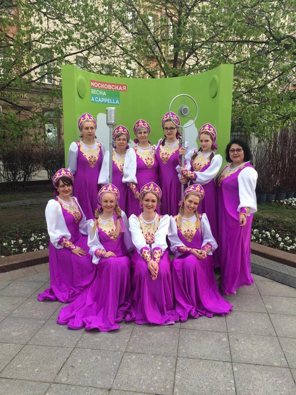 Вокально-хоровой ансамбль «Россияночка»