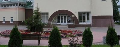 Учреждения дополнительного образования