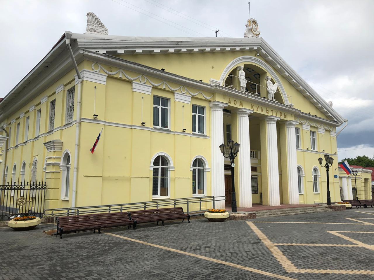 Дедовский Дом Культуры