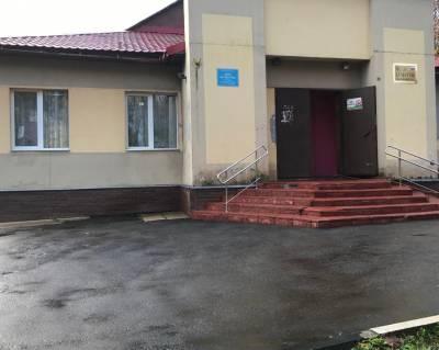 Сельский  Дом Культуры пос. Гидроузел