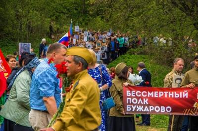 Бужаровский Дом Культуры