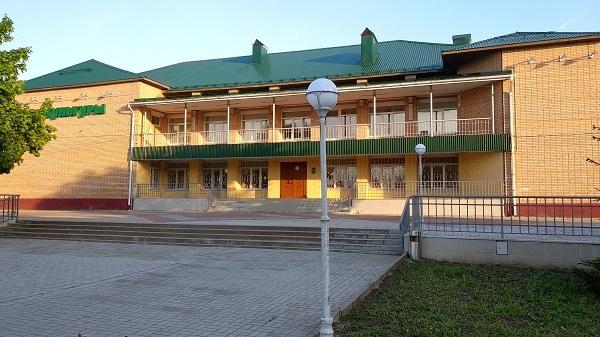 Онуфриевский Дом Культуры