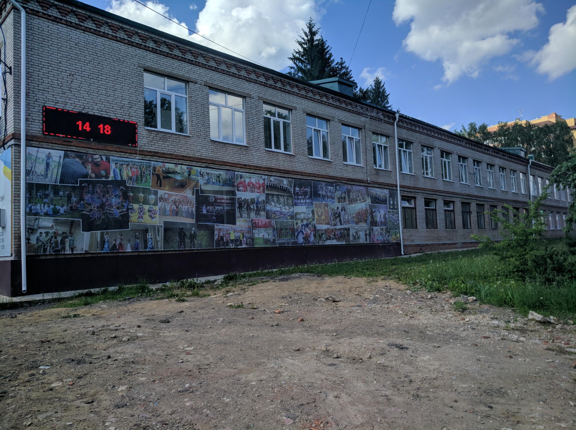 Павло-Слободский Дом Культуры