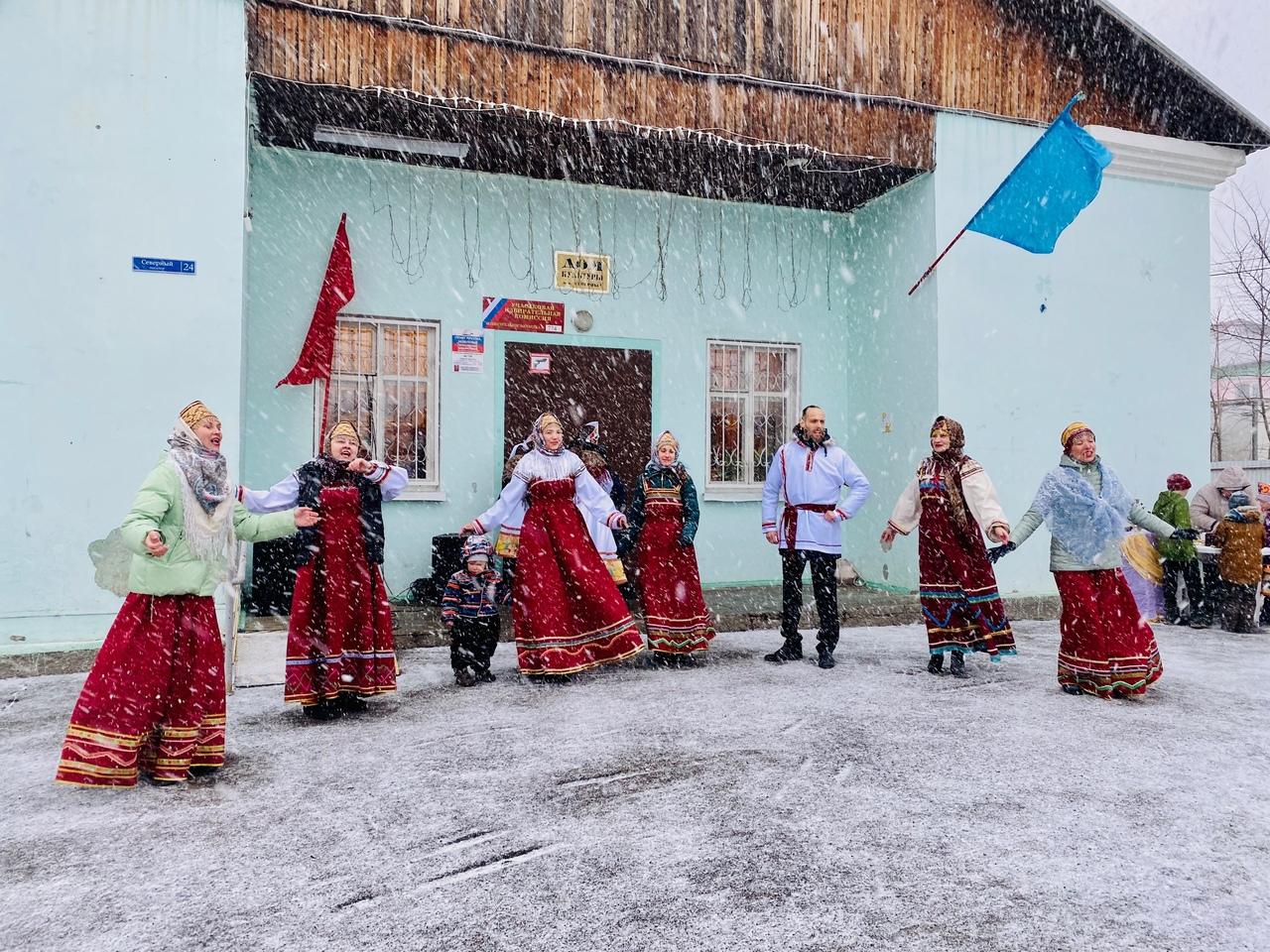 Северный Дом Культуры
