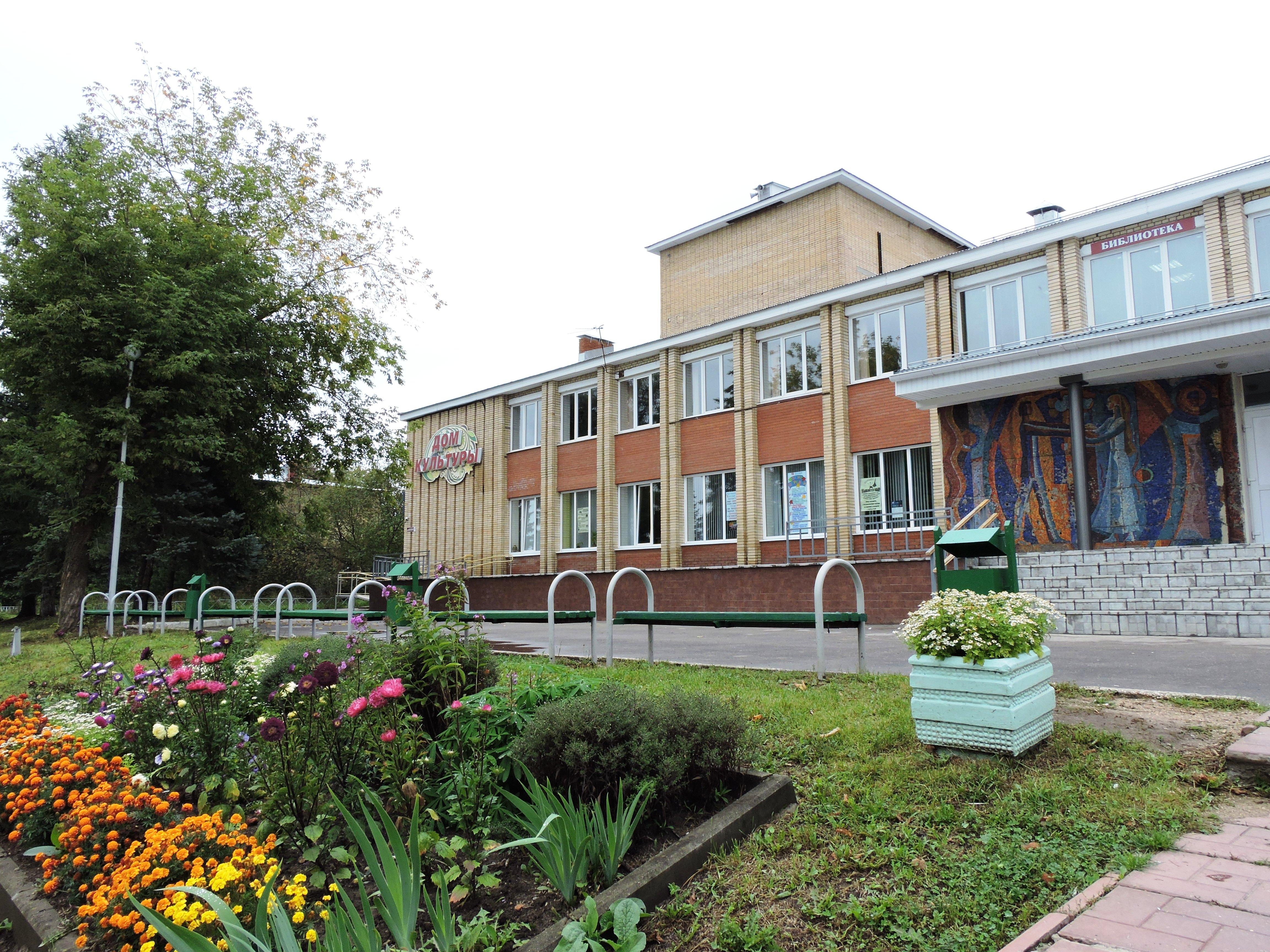 Костровский Дом Культуры