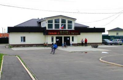 Котовский Сельский Дом Культуры