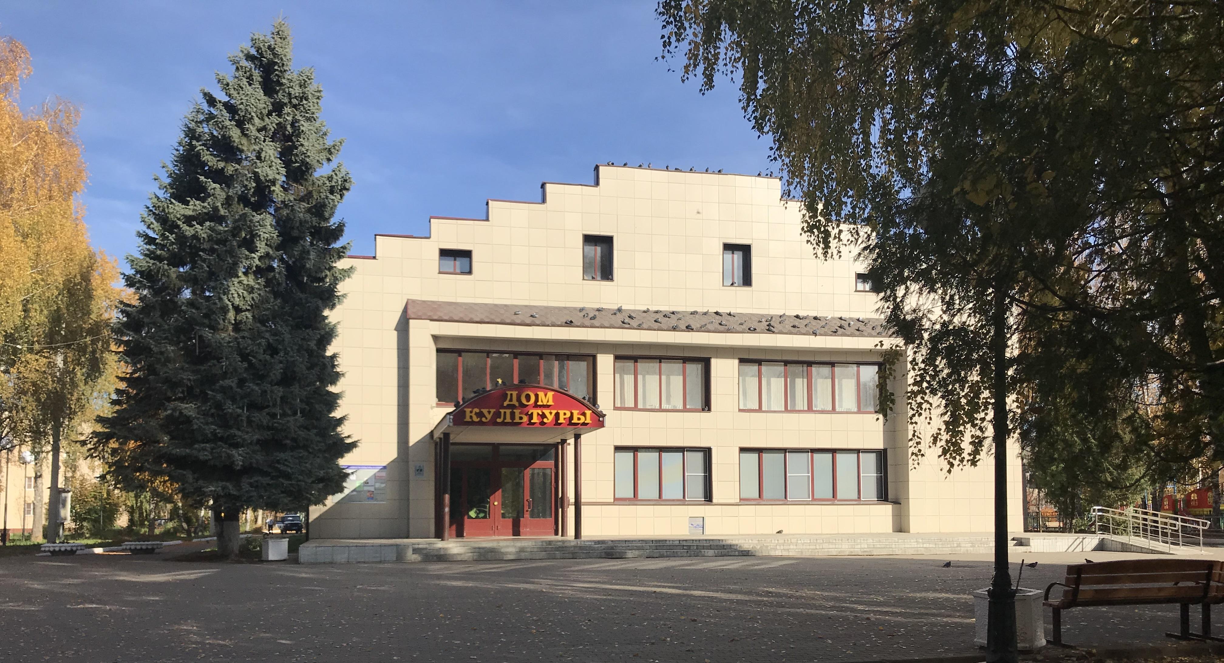 Ермолинский Дом Культуры