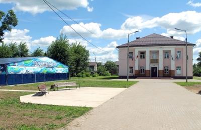 Первомайский Дом Культуры