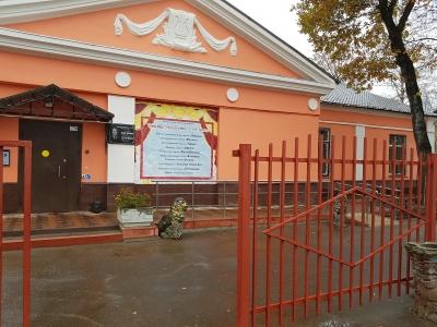 Центр Искусств им. А.В. Прядко