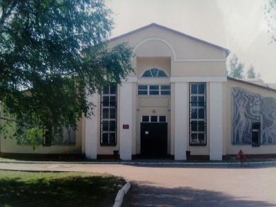 Деньковская библиотека
