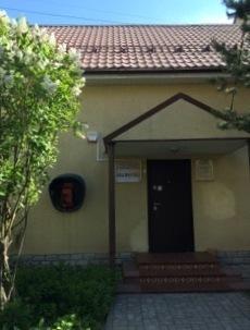 Обушковская библиотека