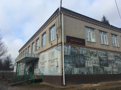 Павло-Слободская библиотека