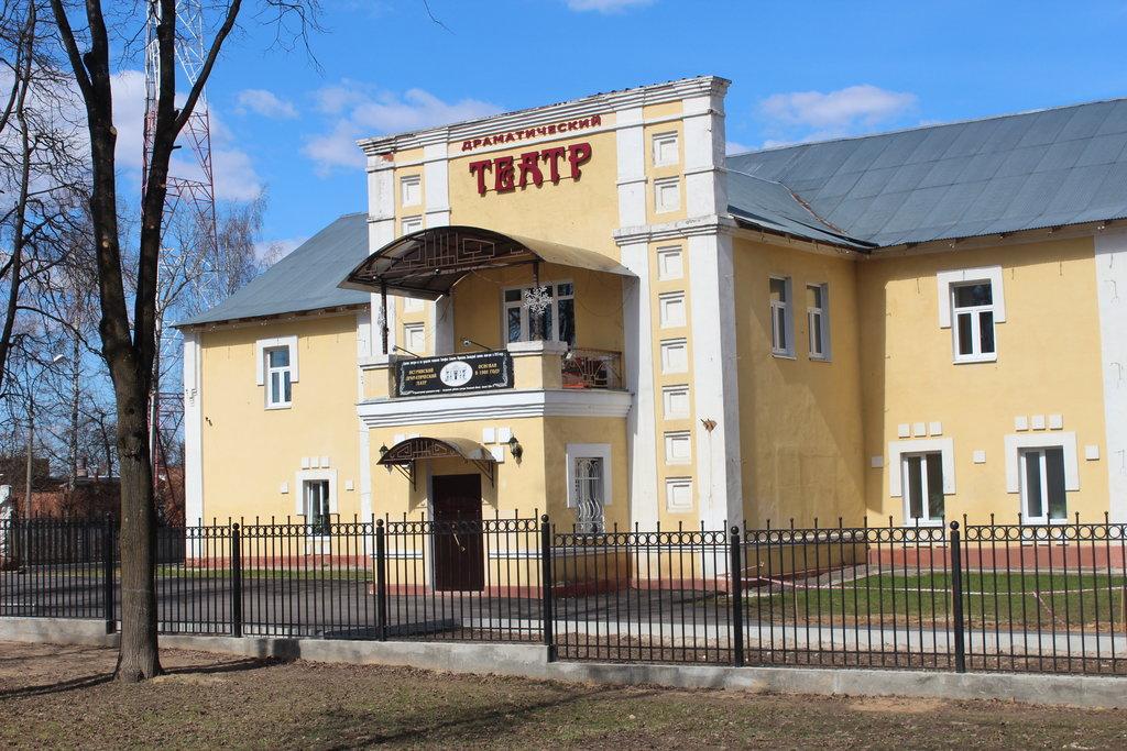 Истринский драматический театр