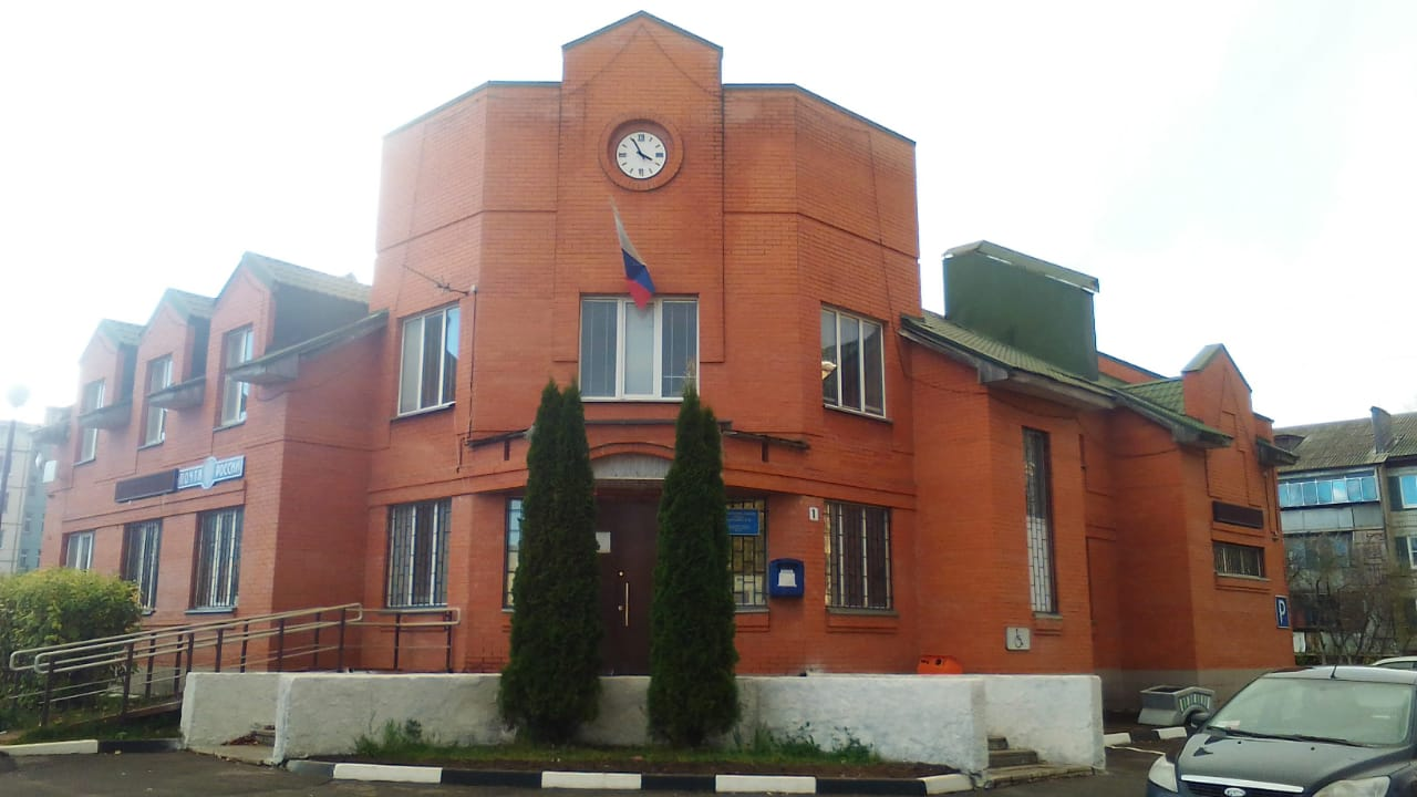 Ядроминский Дом культуры